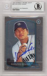 Kazuhiro Sasaki Autographed 2000 Bowman Chrome Rookie Card #58 Seattle Mariners Beckett BAS Stock #120871