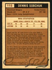 Dennis Sobchuk Autographed 1975-76 WHA O-Pee-Chee Card #115 Cincinnati Stingers SKU #151331