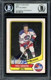 Ted Green Autographed 1976-77 WHA O-Pee-Chee Card #112 Winnipeg Jets Beckett BAS #11482179