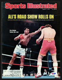 """Muhammad Ali Autographed Sports Illustrated Magazine Cover """"Oct 4-81"""" PSA/DNA #S01615"""