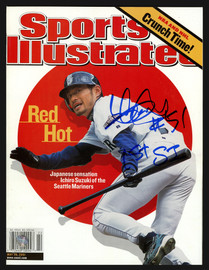 "Ichiro Suzuki Autographed Sports Illustrated Magazine Seattle Mariners ""1st SI"" IS Holo Stock #189991"