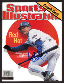 Ichiro Suzuki Autographed Sports Illustrated Magazine Seattle Mariners First SI No Label IS Holo #190691