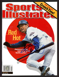Ichiro Suzuki Autographed Sports Illustrated Magazine Seattle Mariners First SI No Label IS Holo #190692