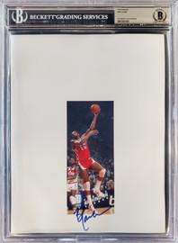 Bob Lanier Autographed 8.5x11 Photo Sheet Detroit Pistons Beckett BAS Stock #196071
