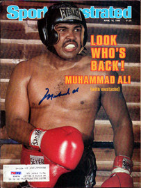 Muhammad Ali Autographed Sports Illustrated Magazine PSA/DNA #S06870