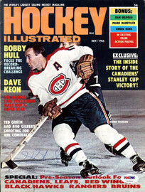 Henri Richard Autographed Hockey Illustrated Magazine Cover Montreal Canadiens PSA/DNA #U93592