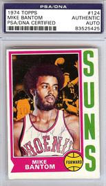 Mike Bantom Autographed 1974 Topps Card #124 Phoenix Suns PSA/DNA #83525425
