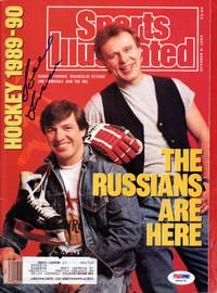 Sergei Starikov Autographed Sports Illustrated Magazine PSA/DNA #X65476