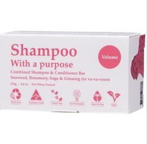 Shampoo With a Purpose Shampoo & Conditioner Bar - Volume