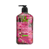 Hempz® Sweet Raspberry & Blushing Rose Body Moisturizer 500ml