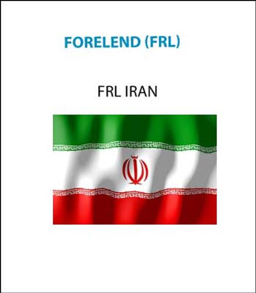 FRL Iran