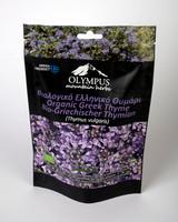 Organic Greek Thyme. Net Weight 40 g / 1.41 oz