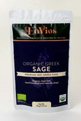 Organic Greek Sage. By EnVios  50g / 1.76 oz