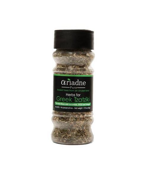 Herbs For Greek Tzatziki