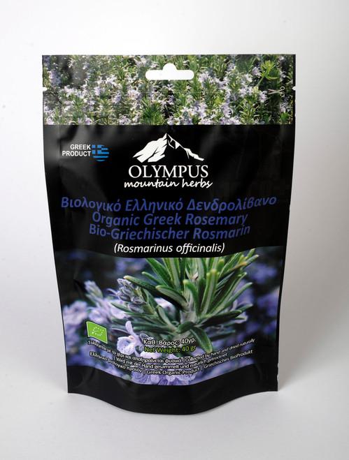 Organic Greek Rosemary.  Net Weight 40 g / 1.41 oz