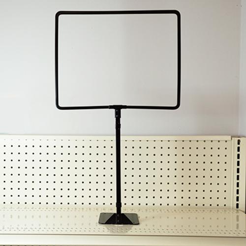 "Adjustable height Sign Holder - Displays 14"" x 11"" Sign"