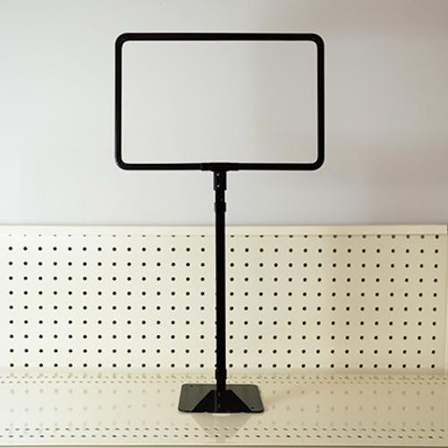 """Shovel Base Retail Sign Frame -  Adjustable Height -  Black Metal - Displays 11""""w x 8.5""""h Sign"""