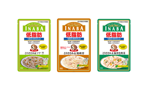 Buy 2 get 1 free Inaba Low-Fat Pouch
