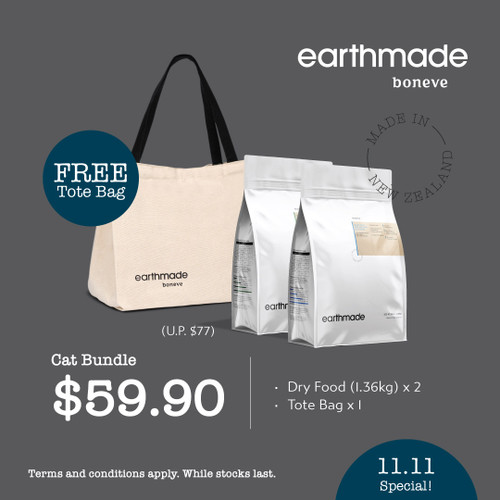 Earthmade Cat Bundle