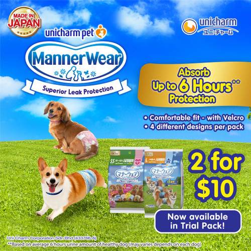 2 for $10 Unicharm Female Pet Diaper Mannerwear