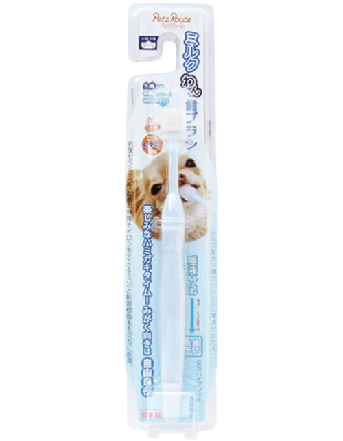 Petz Route Silvervine Toothbrush for Dog