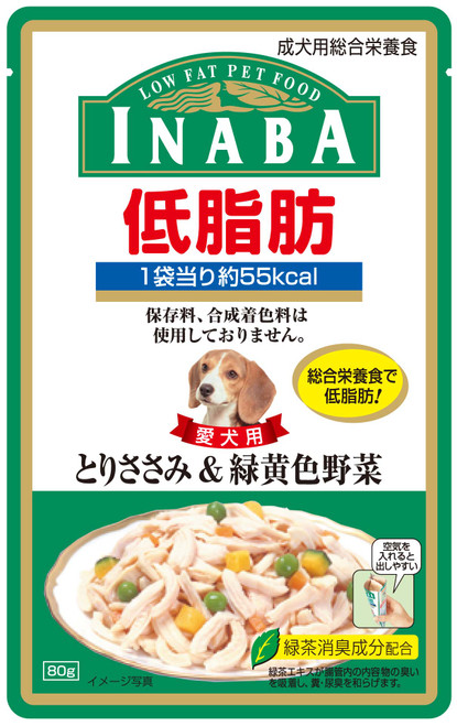 Inaba Chicken Fillet & Vegetables in Jelly Low-Fat Pouch