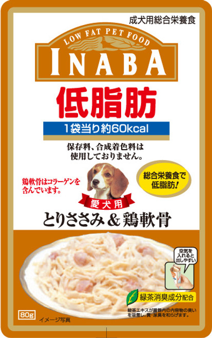 Inaba Chicken Fillet & Cartilage in Jelly Low-Fat Pouch