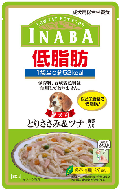 Inaba Chicken Fillet with Tuna & Vegetables in Jelly Low-Fat Pouch