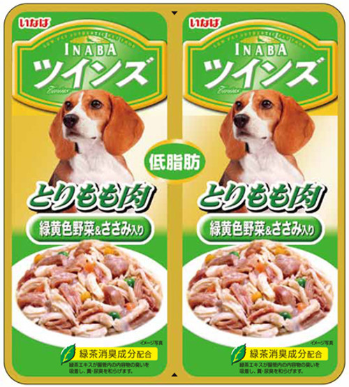 Inaba Chicken Fillet & Vegetables in Jelly Twin Pouch