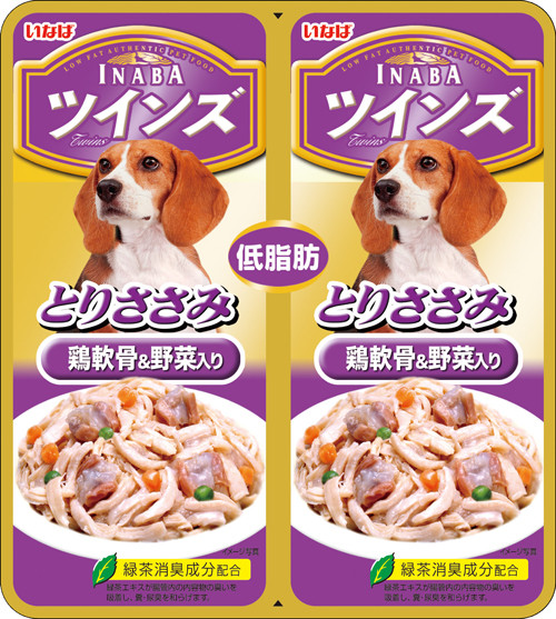Inaba Chicken Fillet with Cartilage & Vegetables in Jelly Twin Pouch