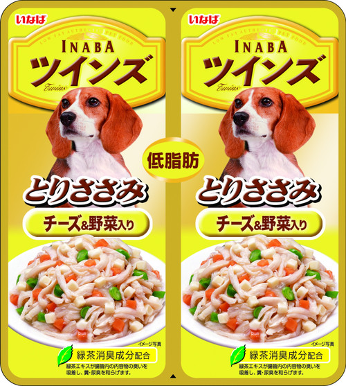 Inaba Chicken Fillet with Cheese & Vegetables in Jelly Twin Pouch