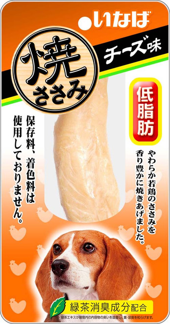 Inaba Grilled Chicken Fillet Cheese Flavour Treat
