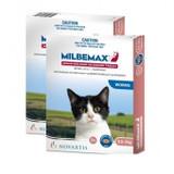 Comprimés vermifuges Milbemax pour les chats jusqu'à 2 kg (4,4 lbs) - 4 comprimés