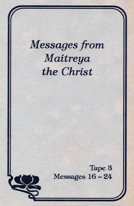 Messages from Maitreya the Christ - Messages 16-24 (Cassette Tape)