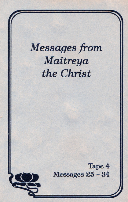 Messages from Maitreya the Christ - Messages 25-34 (Cassette Tape)