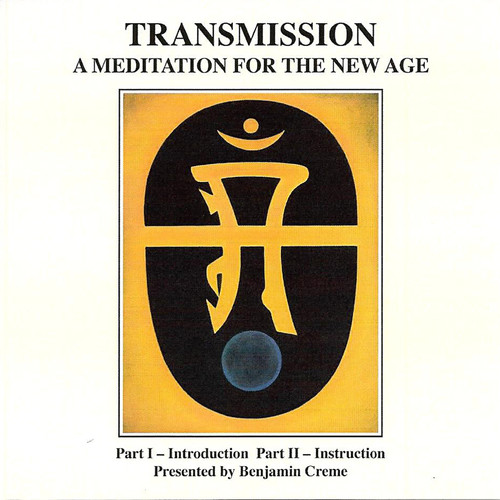 Introduction to Transmission Meditation by Benjamin Creme - English (MP3 on CD)