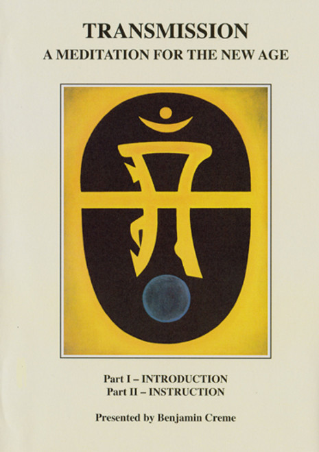 Transmission: A Meditation for the New Age (MP4 Download) by Benjamin Creme - English