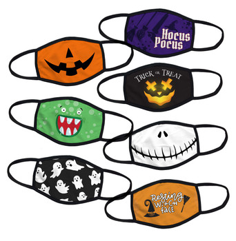 Youth Holiday 2-Ply Printed Washable Fabric Face Mask
