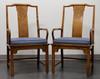 CENTURY Chin Hua Raymond Sobota Asian Chinoiserie Dining Captain's Armchairs - Pair