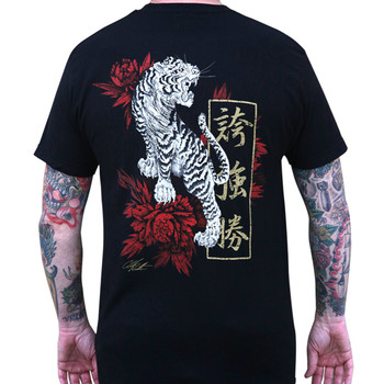 Strength by Clark North Tiger Men's Black Tee Shirt