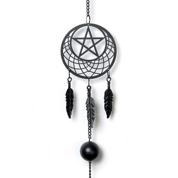 HD8 - Pentagram Dream Catcher star