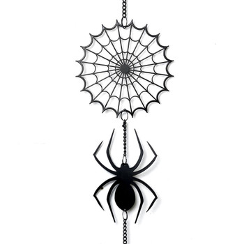 HD10 - Spider Wind Spiral spider