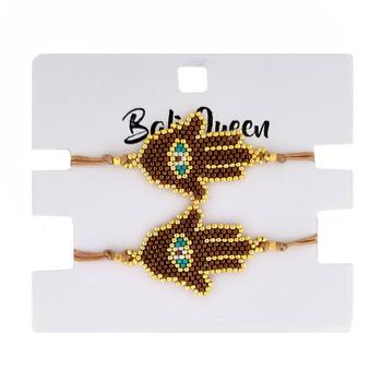 Hamsa friendship bracelets 2-pack.