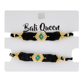 Beaded friendship bracelets 2-pack.