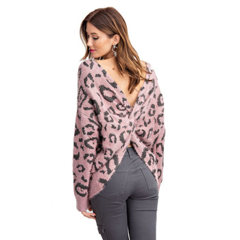 Mauve Leopard Animal Print Pullover Sweater