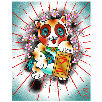 Lucky Cat by Rone Canvas Giclee