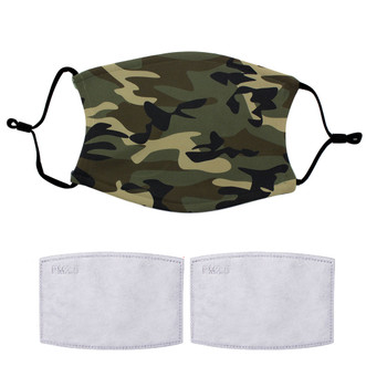 Camo design adjustable mask with 2 filters.