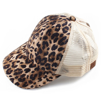 Leopard print hat.