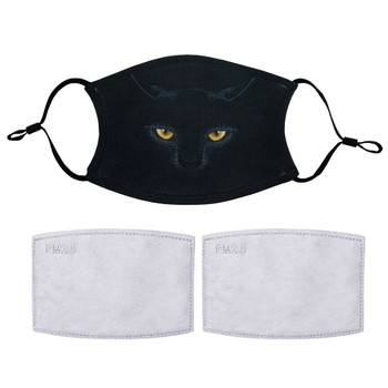 Black Cat Face Protective Face Covering Mask