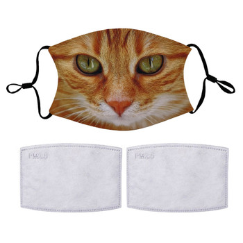 Tabby Cat Face Covering Protective Mask